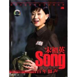 百年留聲——再現中國百年電影歌曲經典 [大型音樂片]