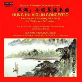 [洪湖] 小提琴協奏曲