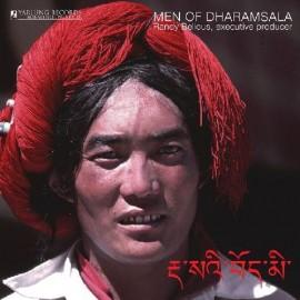 西藏表演藝術學院及乃窮寺樂師 [達蘭薩拉的漢子]
