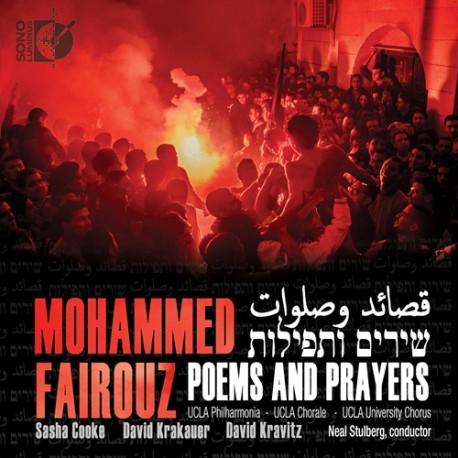 Poems and Prayers (Blu-ray & CD)