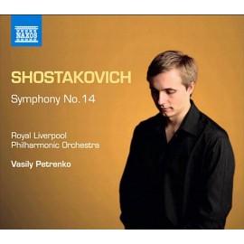 肖斯塔科維奇/交響樂曲選(10)