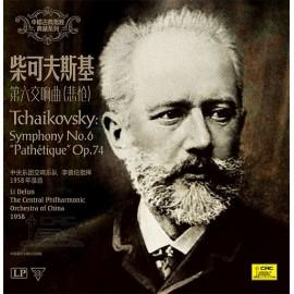 """柴可夫斯基:B小調第6交響曲 """"悲愴交響曲"""" 作品.74"""