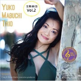 馬渕侑子三重奏,第2輯LP