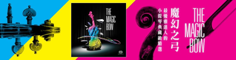 magic_bow