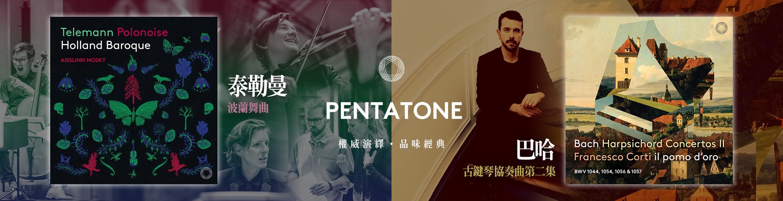 2021-04 Pentatone