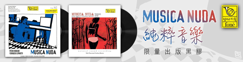 2021-04 fone Musica Nuda