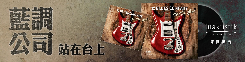 2021-01 in-akustik Blues Company