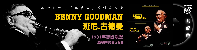 2020-07 Stockfisch Benny Goodman
