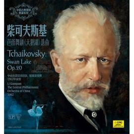 柴可夫斯基:芭蕾舞劇-天鵝湖,作品20選曲