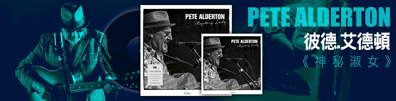 2021-06 Ozella Pete Alderton